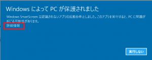 smartscreen01 1