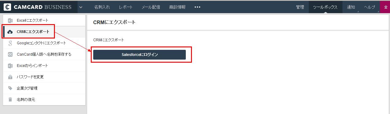 Unnamed QQ Screenshot20160523173949
