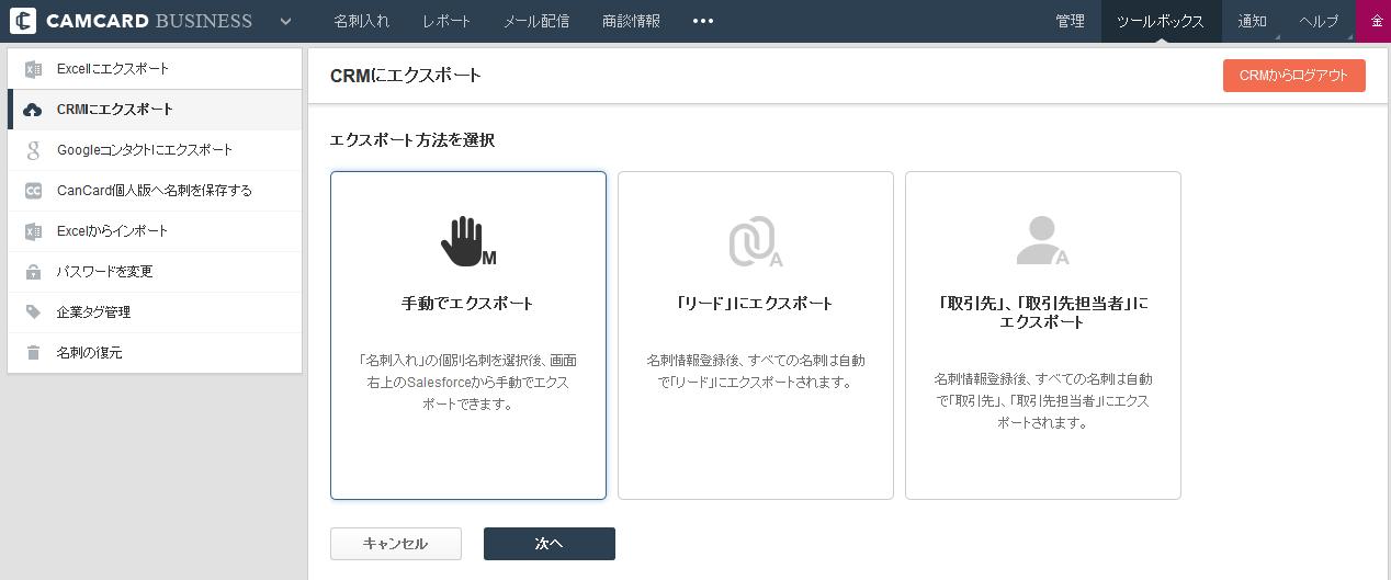 Unnamed QQ Screenshot20160523174121