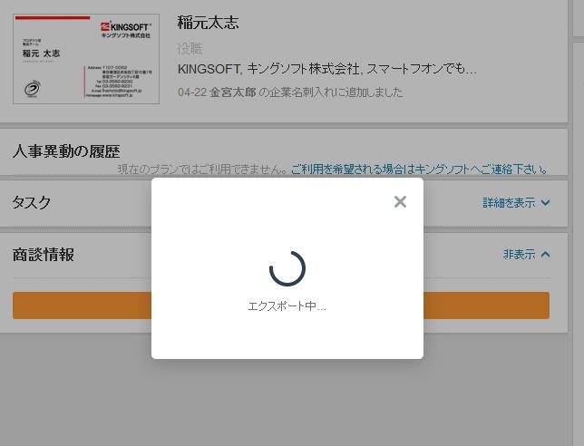 Unnamed QQ Screenshot20160523174820
