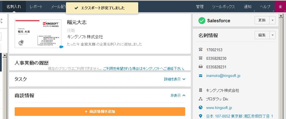 Unnamed QQ Screenshot20160523175813