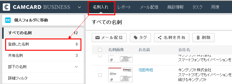 Unnamed QQ Screenshot20160523190045