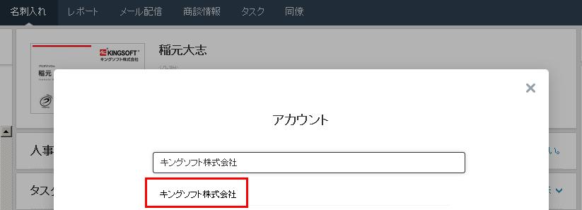 Unnamed QQ Screenshot20160524124135