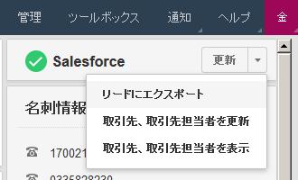 Unnamed QQ Screenshot20160524124527