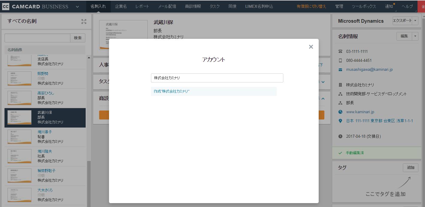 Unnamed QQ Screenshot20170523143515