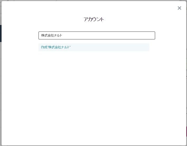 Unnamed QQ Screenshot20170614114505
