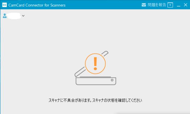 Unnamed QQ Screenshot20160627152028