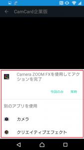 システムカメラ02