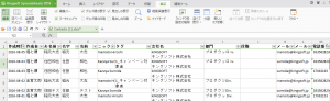 Unnamed QQ Screenshot20160805181755