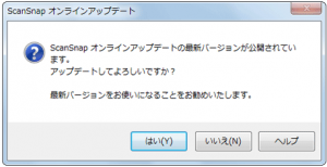 Unnamed QQ Screenshot20160915114628