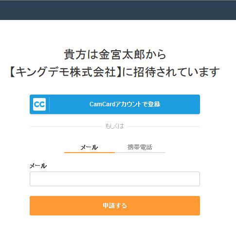 Unnamed QQ Screenshot20161011115743