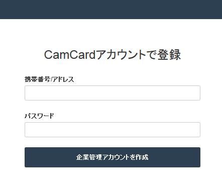 Unnamed QQ Screenshot20161011115755
