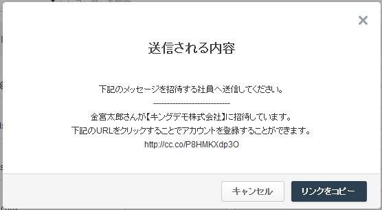 Unnamed QQ Screenshot20161011120503
