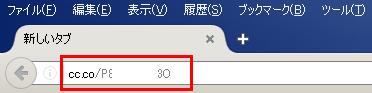 Unnamed QQ Screenshot20161011121405