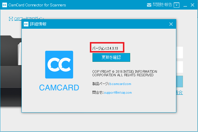 Unnamed QQ Screenshot20161214164131