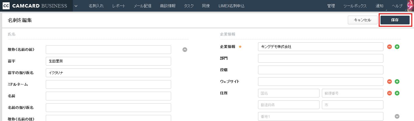 Unnamed QQ Screenshot20161219112119