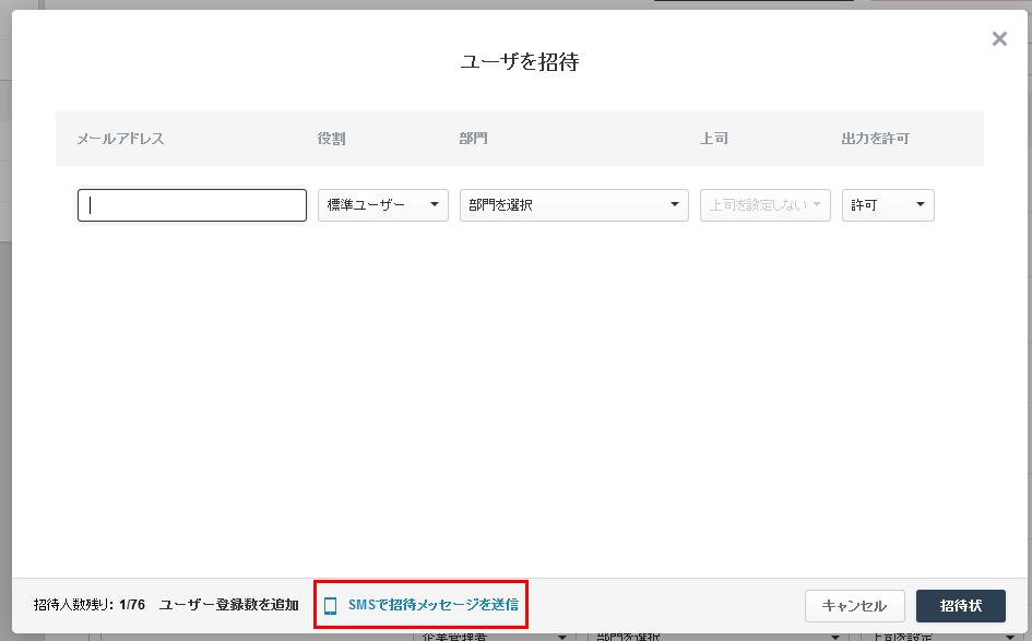 Unnamed QQ Screenshot20170125100719