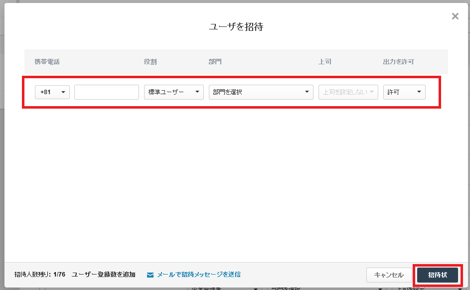 Unnamed QQ Screenshot20170125100732