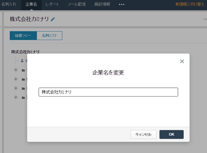 Unnamed QQ Screenshot20170419185027