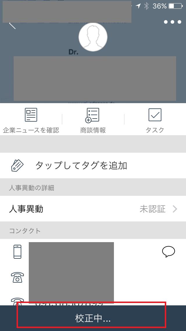 IMG_0508 - コピー