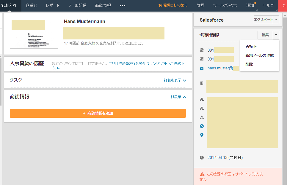 Unnamed QQ Screenshot20170614101058 - コピー