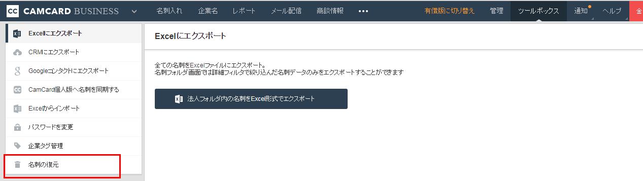 Unnamed QQ Screenshot20170803132046