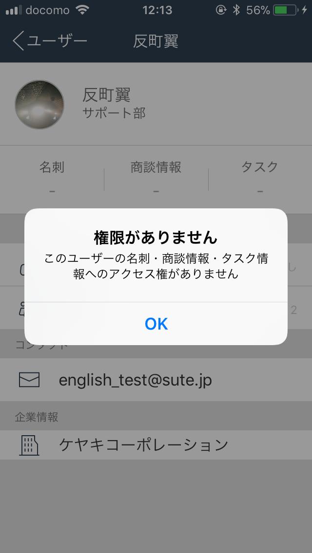 iOS_03