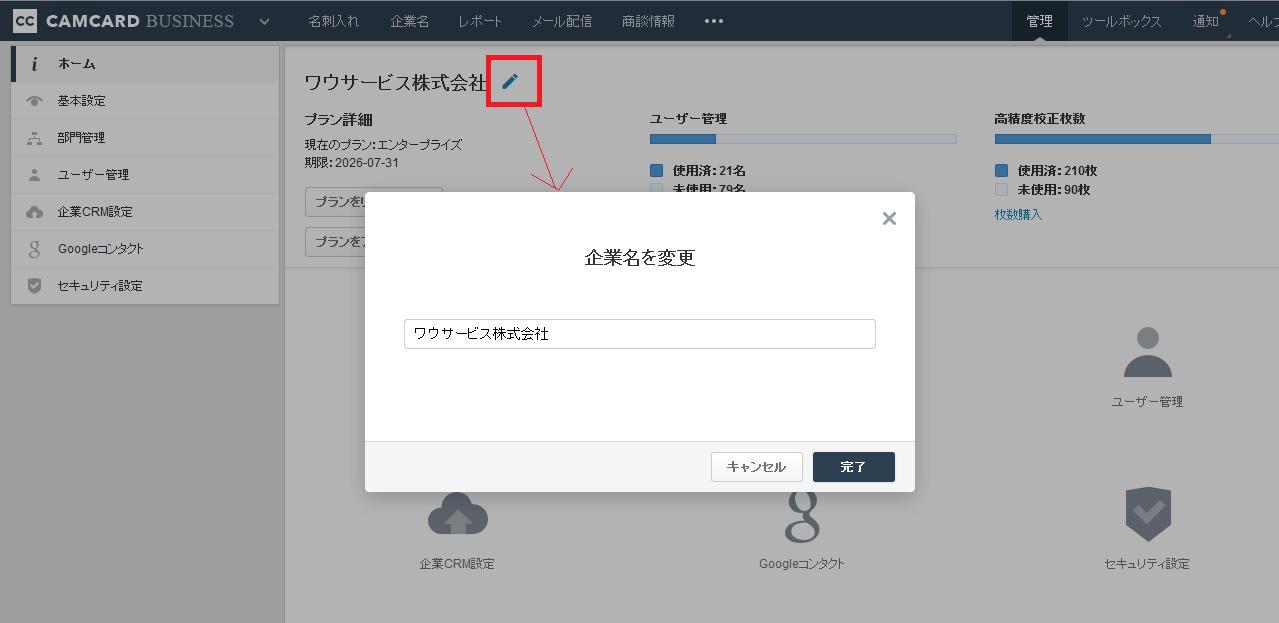 SnapCrab_NoName_2017-11-13_10-19-10_No-00