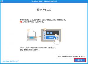 ScanSnap iX1500-13