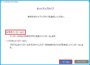 ScanSnap iX1500-3