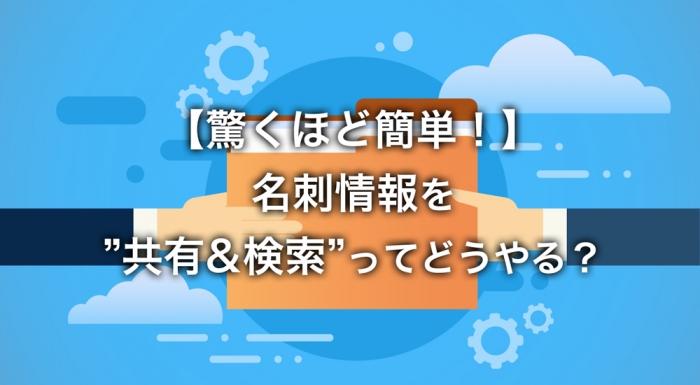 ccb_共有