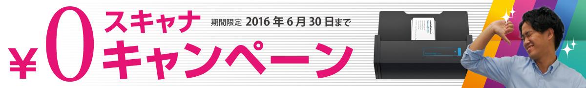 ccb_scan_kymp3_nishijima