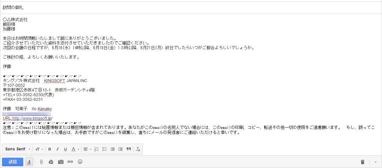 mailblog07 (2)