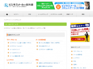 mailblog10