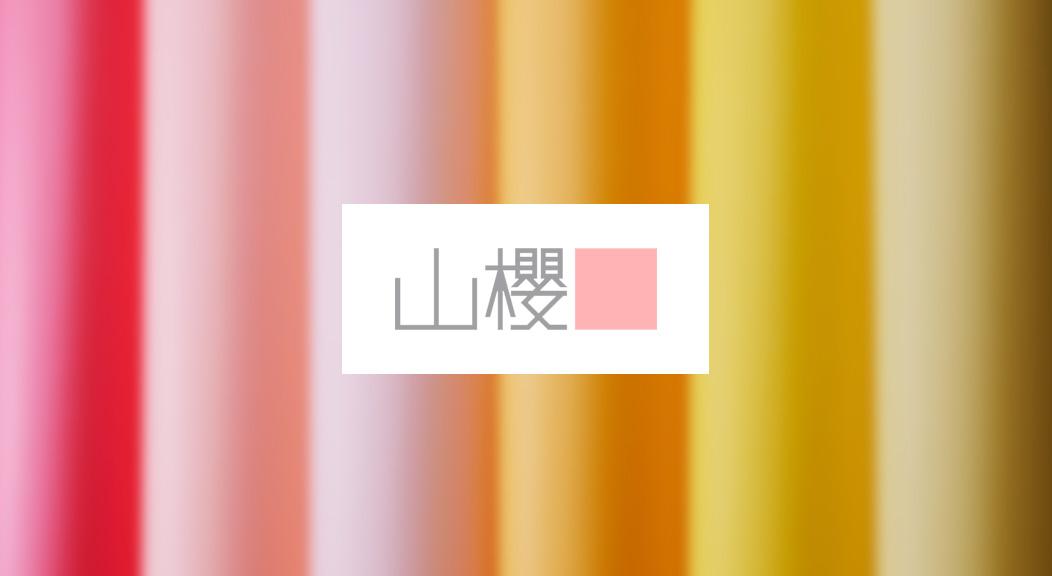 main_visual_yamazakura2