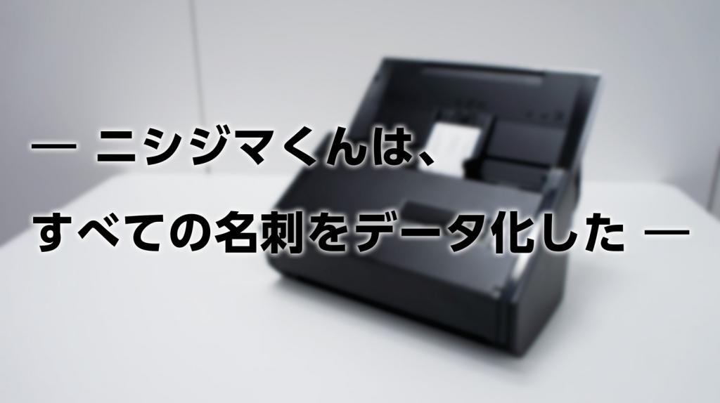 photo_06_DSC0198_2